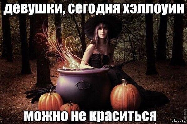 Гадания дома на Хэллоуин - womanadviceru