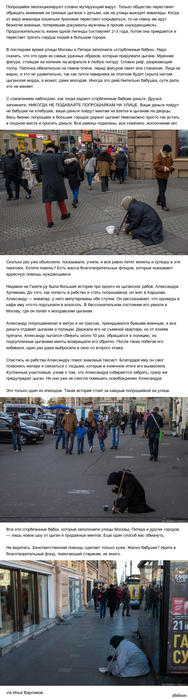 molodaya-studentka-oplatila-za-taksi-naturoy-katarina-smotret-onlayn-porno