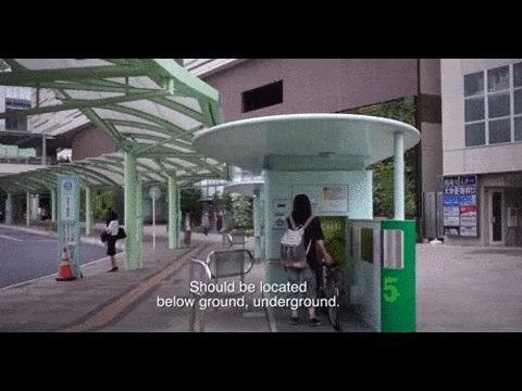 Парковка великов в Японии