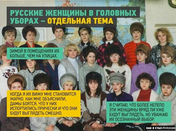 Девушки и головные уборы