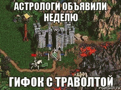 """Кто-то должен был это сделать К посту <a href=""""http://pikabu.ru/story/astrologi_3765425"""">http://pikabu.ru/story/_3765425</a>"""