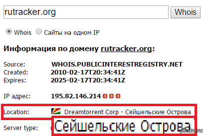 Как Rutracker.org пожизненно блокировали Мосгорсуд, «Эксмо», Роскомнадзора - сосямбы