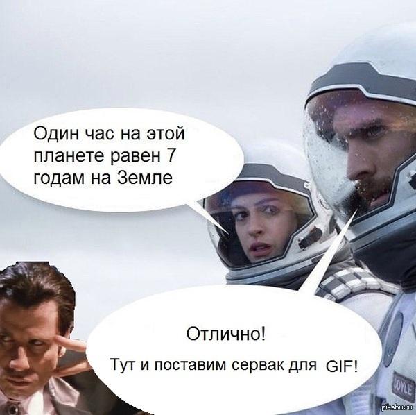 Когда GIF много, но они медленно грузятся((
