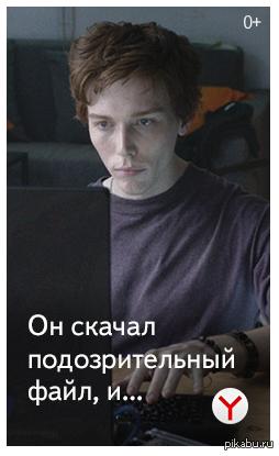 Заметил  справа рекламу Яндекса Они как бы намекают?