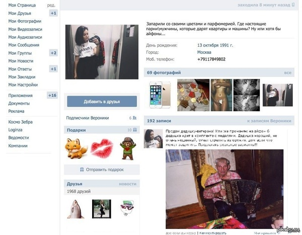 "Ой какая нехорошая, уже и дедушку продает.... по мотивам <a href=""http://pikabu.ru/story/tsena_pobedyi_3773599"">http://pikabu.ru/story/_3773599</a>"