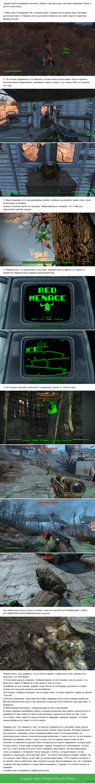 Fallout 4, не всё так плохо. Чем меня зацепил Fallout 4.