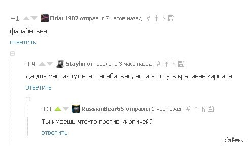 "Когда твои вкусы специфичны <a href=""http://pikabu.ru/story/pyatnitsa_3776908"">http://pikabu.ru/story/_3776908</a>"