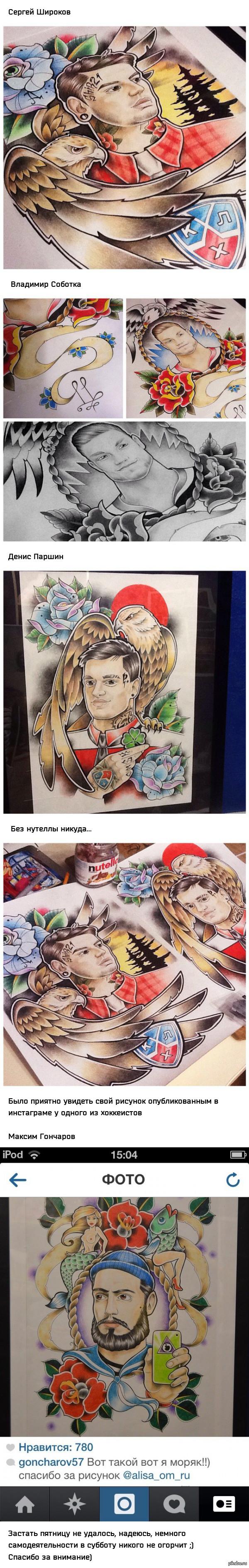 Хоккей сквозь призму татуировок :D Люблю хоккей и свою работу, однажды решила совместить, получились портреты в NewSchool