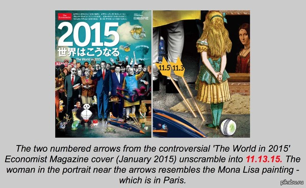 Интересный рисунок с обложки журнала конспирология...