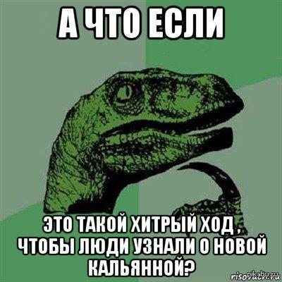 "К постам   <a href=""http://pikabu.ru/story/_3777824"">http://pikabu.ru/story/_3777824</a> <a href=""http://pikabu.ru/story/_3779012"">http://pikabu.ru/story/_3779012</a> Плохая реклама ,  тоже реклама"