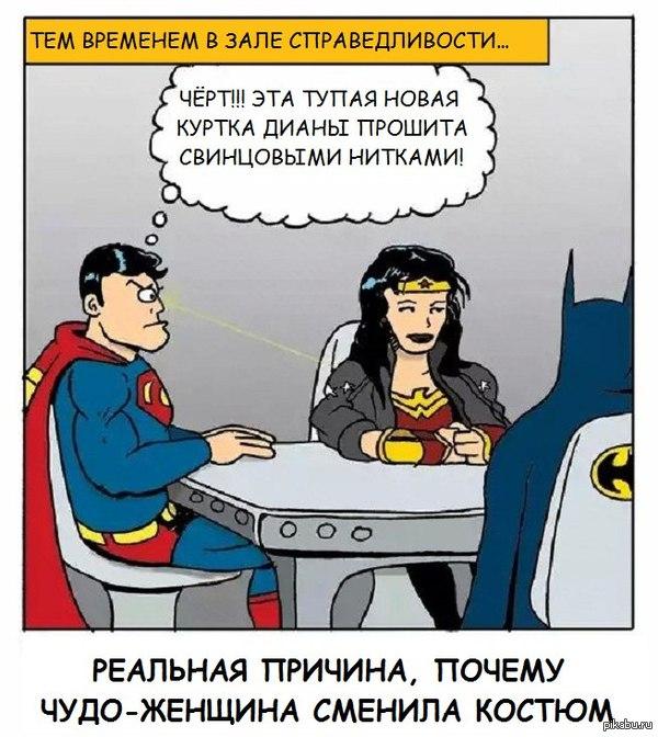 Причина большинства редизайнов супергероев - рентгеновское зрение Супермена