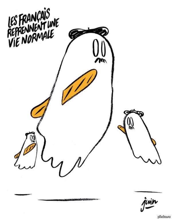 Charlie Hebdo опубликовали карикатуру на события 13 ноября По-видимому, тут говорится следующее: «Французы возвращаются к нормальной жизни». Источник: https://charliehebdo.fr/le-direct/