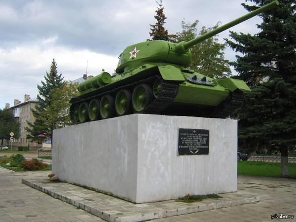 Т-34 на площади Мира (Ржев)
