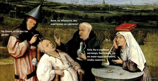 Когда у тебя папа главврач