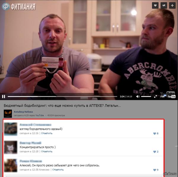 Он просто резко забывает для чего они собрались Он почти весь видеоролик так глядит :) . В комментах ссылка на этот, кстати интересный, ролик.
