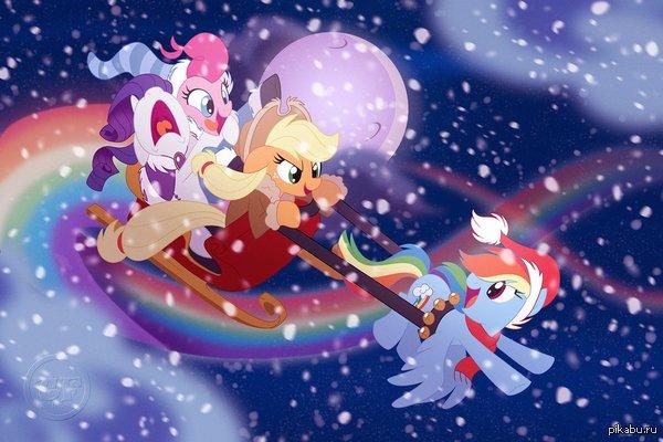 Pony Kind of Christmas Знаю, что рано, но все же