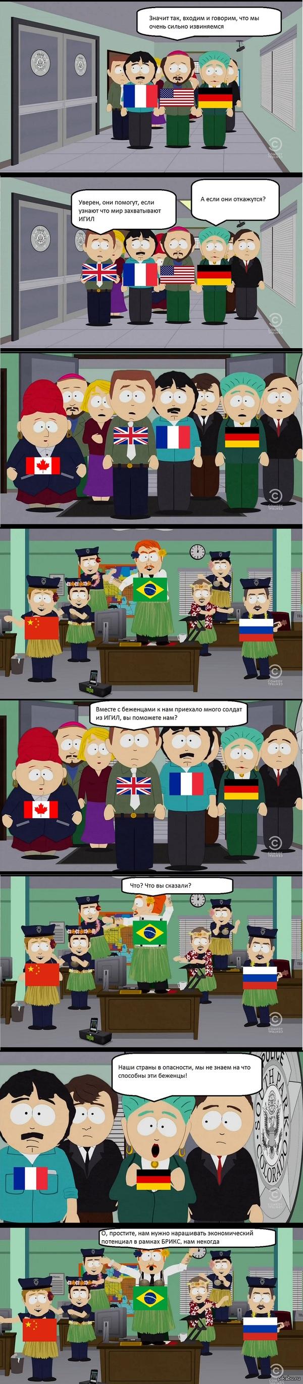 Гениальный момент из South Park на иной лад Все совпадения с реальными персонажами - случайны
