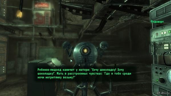 """""""Чёрный"""" юмор в Fallout 3 Решил поиграть в эту прекрасную игру спустя 7 лет с её релиза. До этого ни разу не играл. Завис уже почти на 18 часов подряд. Больничный проходит не зря;)"""