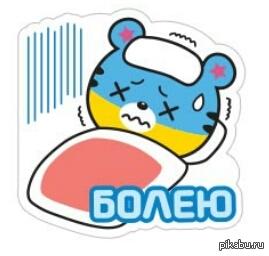 стикеры для viber на русском