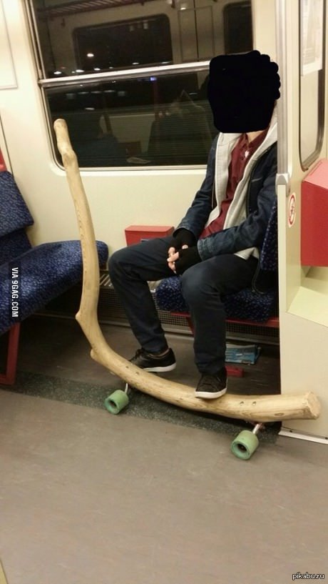 Видел парня в метро.Отличный лонгборд.