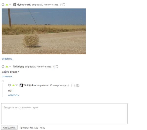 Комментарии к посту, который уже почти 4 часа в горячем Комментарии, Картинки