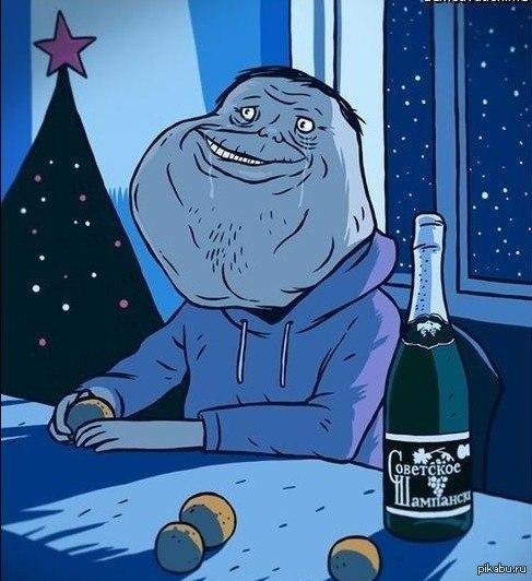 Мемы про новый год