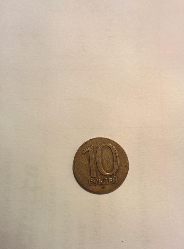 Помогите оценить монету! Нумизматы, Монета, Длиннопост