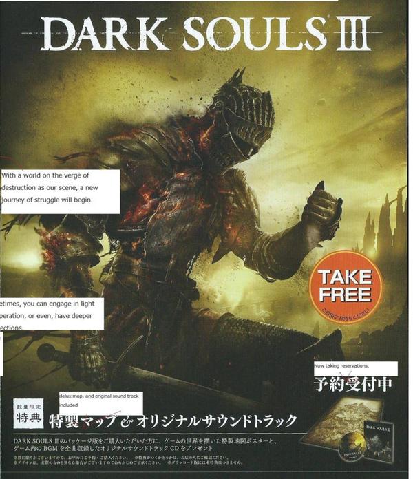 Убил босса,100к душ,заточу меч,куплю хилок,воскрешу НПЦ,дыра в полу около костра... Dark Souls 3, япония, плакат