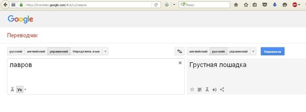 Talk перевод с английского на русский язык