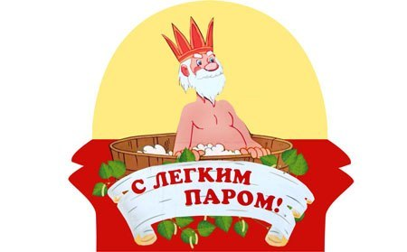 Запахи в бане. баня, парилка, здоровье, русская баня, запах, текст, ароматы, взвары, длиннопост