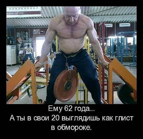 Прекрасная мотивация )