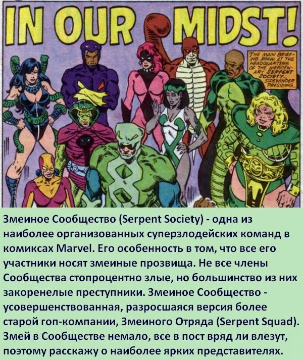 https://cs4.pikabu.ru/post_img/2016/01/06/7/1452078753152045784.jpg