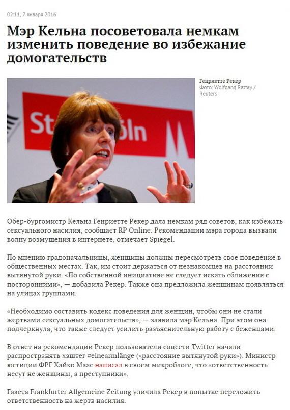 domogatelstvo-v-obshestvennih-mestah-smotret-onlayn-russkaya-parochka-drug-druga-v-popu-chastnoe