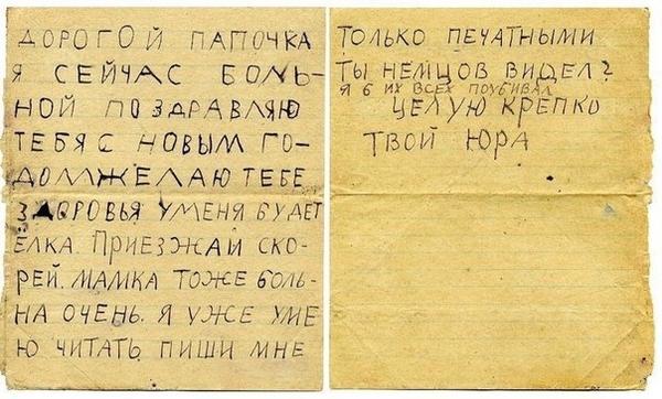 Засуну член на ваши киску письмо фото 233-687