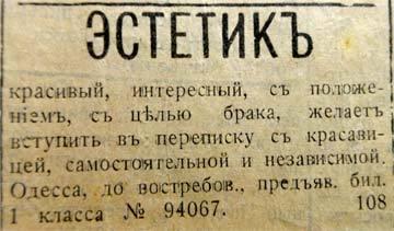 Знакомства обьявленья украина смотреть знакомства в украине бсплатно