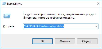 Как отключить рекламу в бесплатной версии uTorrent Utorrent, Отключить рекламу, Отключить рекламу в utorrent, Длиннопост