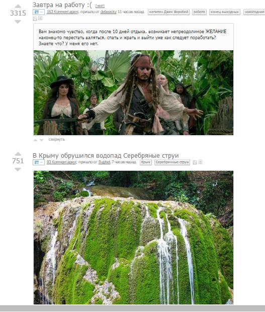 Совпало )