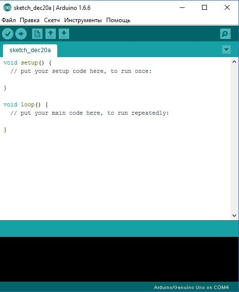 SOLVED Arduino Serial Port Greyed Out / AUR Issues