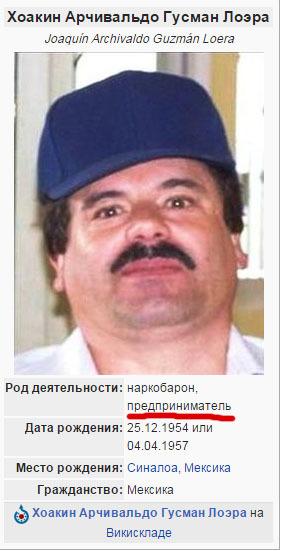 Википедия, какая ты забавная ))