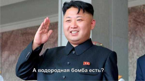 Откуда у Кима водородная бомба ким чен ын, северная корея, Деннис Родман, водородная бомба, Double Team, длиннопост