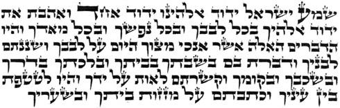 Бдительность Иврит, Арабский язык, ИГИЛ, Чебоксары, Израиль