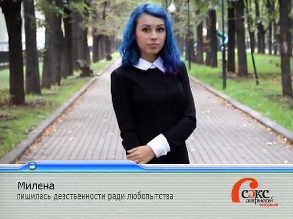 Девушка с синими волосами короткими