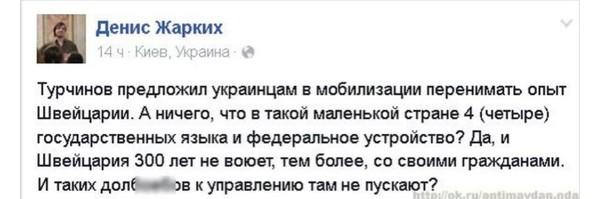 В связи с грядущей седьмой мобилизацией на Украине.