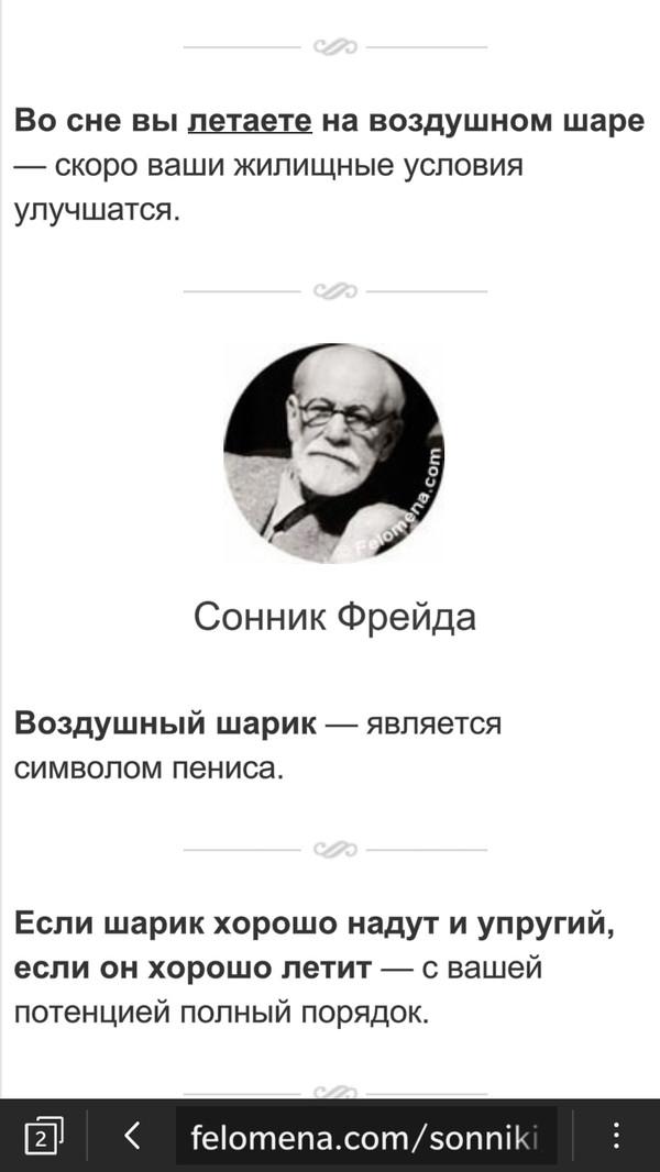 smotret-porno-volosatih-russkih-dam