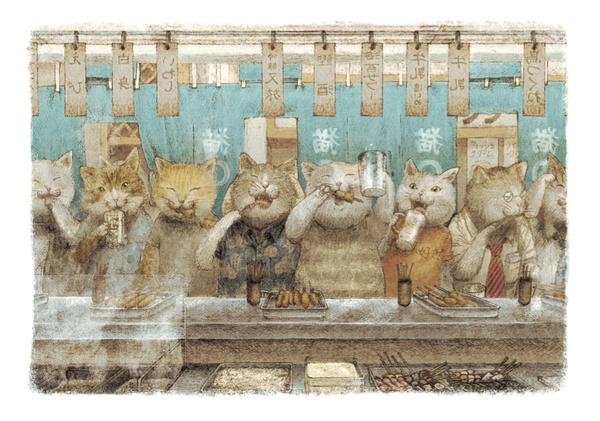 Хочу быть одним из них Кот, Иллюстрации