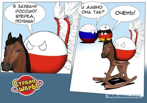 Веселые Страношары Countryballs, Россия, Политика, Юмор, Длиннопост