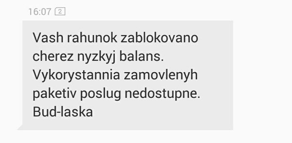 Spasibo, mlyat' Смс, Оператор, МТС