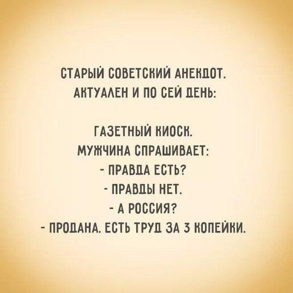 Facebook должен работать с украинским сегментом из Киева, как и другие IT-компании, - Климкин - Цензор.НЕТ 8582