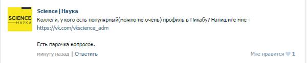 Что-то новенькое)