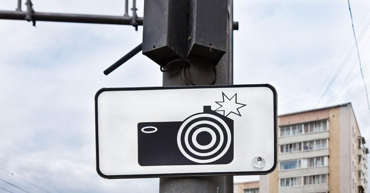 Каким знаком отмечают камеры дпс